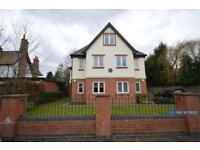 2 bedroom flat in Palmerston Road, Coventry, CV5 (2 bed)