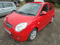 Kia Picanto 1.1 RED SPECIAL EDITION, LOW MILES, LOW INSURANCE (red) 2009