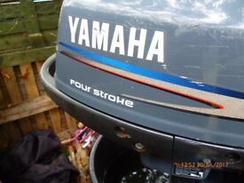 YAMAHA 4 HP FOUR STROKE OUTBOARD MOTOR