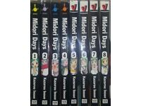 Midori Days manga Volumes 1 - 8 (RARE Complete Series)