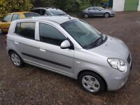 Kia Picanto 1.1 ( 64bhp ) Chill, £30 a Year Tax, Air Conditioning,