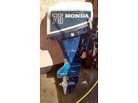 Honda 7.5 HP 4 Stroke OUTBOARD Motor