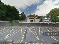 3 bedroom house in Heddfan South, Cardiff, CF23 (3 bed)