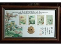 Chinese Postage Stamps