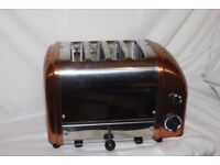 4-slot Dualit Vario/Classic toaster in polished copper/stainless steel/aluminium. Simply stunning.