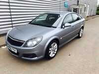 2007 Vauxhall vectra 1.8 sri in excellent condition full service history long mot till march 2018