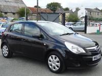 2012 Vauxhall Corsa 1.3 CDTi ecoFLEX 16v Exclusiv 5dr (start/stop)