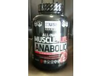USN ALL-IN-ONE ANABOLIC MUSCLE FUEL
