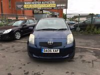 Toyota Yaris 1.3 VVT-i T3 5dr 1 LADY OWNER SINCE NEW,2 KEYS,