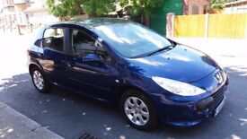 2006 Peugeot 307 1.6 16v S 5dr***SELLING AS SPARES OR REPAIRS***SLIGHT NOISY GEARBOX BUT DRIVES FINE