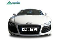 PATEL NUMBER PLATE, PATEL REGISTRATION, ASIAN NUMBER PLATE, CHERISHED REG, AUDI, BMW, PORSCHE, HONDA