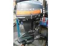 Mariner, Yamaha 40hp short shaft