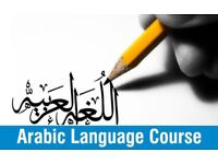 Learn Arabic with our Tutors and Try us for FREE