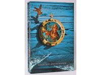 Terry Pratchett SNUFF Slipcased Collector's Ltd Ed.1st/1st HB Sealed