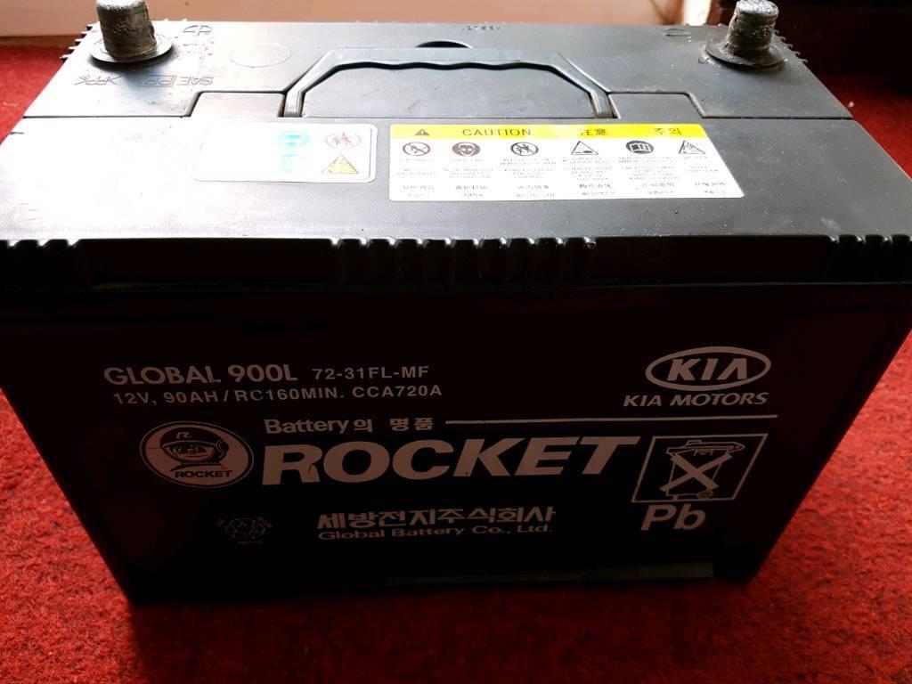 90Ah battery