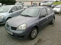 07 Renault Clio 1.2 5 door Low ins 2 keys very clean car great driver ( can be viewed anytime)
