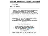 URGENT! PERSONAL ASSISTANTS REQUIRED! Applications will ONLY be accepted through GCIL!