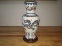 The Dance of the Celestial Dragon porcelain vase