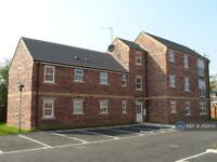 2 bedroom flat in Alverthorpe, Wakefield, WF2 (2 bed)