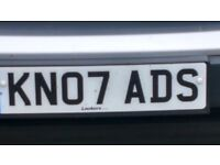 Cherished Private Plate for Adam Adrian Adele ADS
