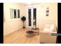 1 bedroom flat in Boveney Close, Slough, SL1 (1 bed)