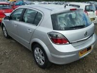 Astra h elite 58 plate 5 door tailgate star silver 2au / z157 07594145438