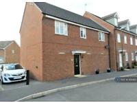 2 bedroom flat in Widdowson Road, Long Eaton, NG10 (2 bed)