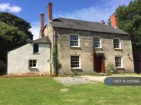 5 bedroom house in Chacewater, Cornwall , TR4 (5 bed)