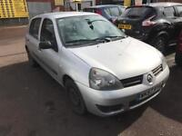 Renault Clio 1.2 low insurance