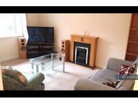 2 bedroom flat in Kings Oak Court, Reading, RG1 (2 bed)