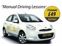 Automatic & Manual Driving Lessons Twickenham, Ashford, Bedfont and all surrounding areas.