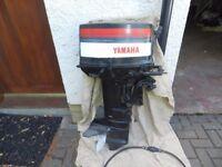 Yamaha outboard engine