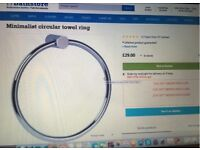 Bathstore Circular Chrome Towel Ring