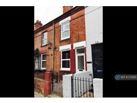 1 bedroom in King Richard Street, Coventry , CV2
