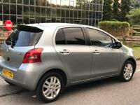 Toyota Yaris New Shape Diesel 1.4 D4D, £30 Tax/Year, 60+ MPG, Like VW Polo Ford Fiesta