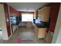 3 bedroom house in Redwood, Esh Winning, County Durham, DH7