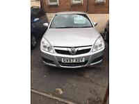 VAUXHALL VECTRA 1.9 DIESEL WITH FULL SERVICE HISTORY LOW MILLAGE.