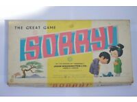 Vintage 'Sorry!' Board Game - Japanese Version (1963)
