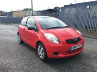 2006 Toyota Yaris 1.4 D4D £30 A Year Tax Full Service History + Not Ford Audi A4 A3 VW Golf
