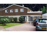 3 bedroom house in Edmund Close, Bristol, BS16 (3 bed)