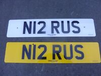 Private plate N12 RUS