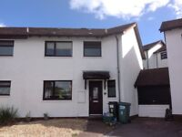 Immac 3 bed semi house - attached garage & rear garden - wood flooring, carpets, kitchen - DG & GCH.