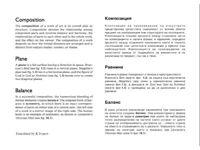 Dual English <-> Bulgarian Translator Available