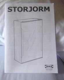 IKEA bathroom cabinet (STILL IN BOX)