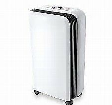 ElectriQ CDW12L 12L Slim Digital Humidistat Dehumidifier Up To 3 Bed House Wall Mountable.