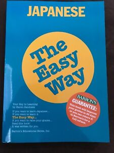 Japanese The Easy Way