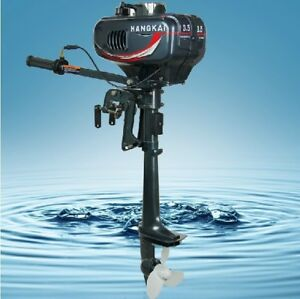 Wanted 3 4 5 hp motor outboard