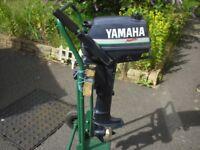 "Outboard Engine. Yamaha ""Malta"" 3 HP Two Stroke"