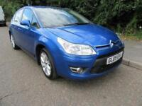 2009 CITROEN C4 1.6HDI 16V VTR+ MANUAL DIESEL 5 DOOR HATCHBACK
