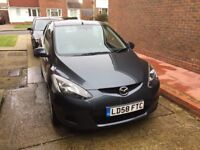 Mazda 2 - 1.3 TS 5dr (FSH, Low Miles & Great Condition)